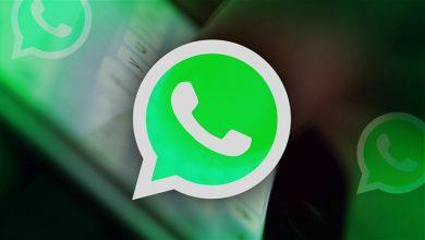 """Photo of """"واتساب"""" يضيف ميزة جديدة لرسائل الحالة والدردشة"""