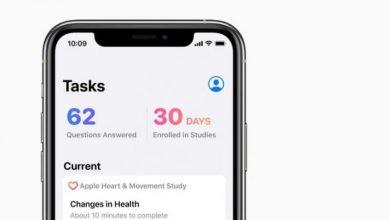 Photo of آبل تطلق تطبيقًا جديدًا يتيح التسجيل في الدراسات الصحية