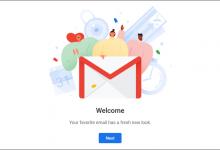 Photo of جوجل تعلن عن ميزة جديدة في خدمة البريد الإلكتروني (Gmail)