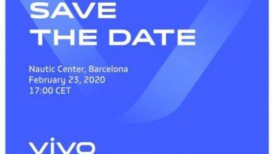 Photo of فيفو تعتزم الكشف عن هاتف جديد في المؤتمر العالمي للجوال MWC 2020