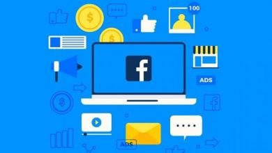Photo of احترف إستراتيجيات التسويق على فيسبوك مع خصم 97%