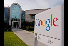 Photo of جوجل تكبح عمليات الاحتيال في الإعلانات عبر الأجهزة المحمولة
