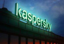 Photo of كاسبرسكي تكتشف مجرمين رقميين ينشرون برمجيات خبيثة عبر شهادات أمن مزيفة