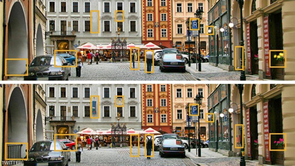 الإختلاف بين الصورتين