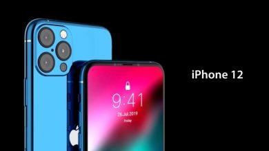 Photo of غداً.. إطلاق هواتف أبل iPhone 12 بتقنية 5G