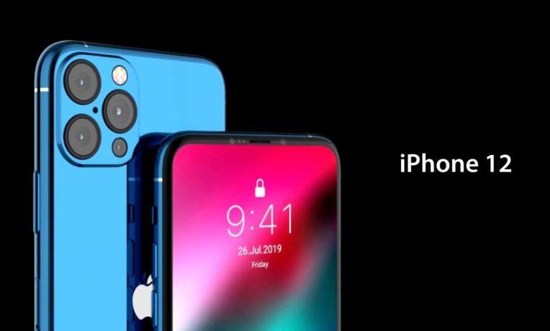 آيفون 12 iPhone 12
