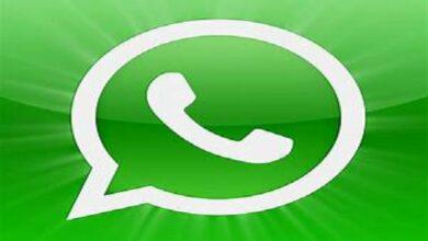 Photo of واتساب يعرض المستخدمين لخطر البحث العشوائي والقرصنة