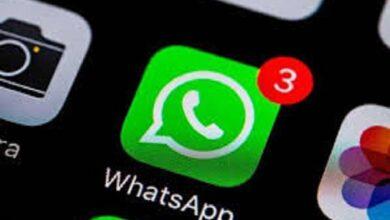 Photo of واتساب تؤجل سياسة الخصوصية الجديدة