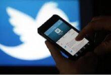 Photo of تويتر تغلق حساب السفارة الصينية بسبب الأويغور
