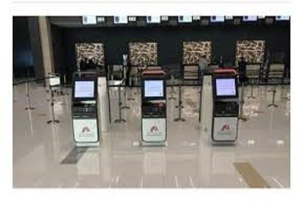 البحرين تطلق جواز سفر رقميًا لمتلقي لقاح كورونا