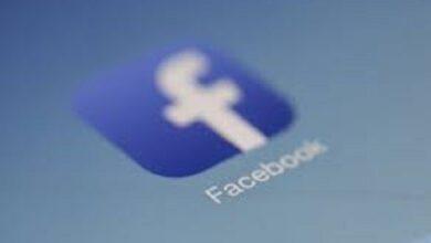 Photo of فيسبوك تزيل الصفحة الرئيسية لجيش ميانمار
