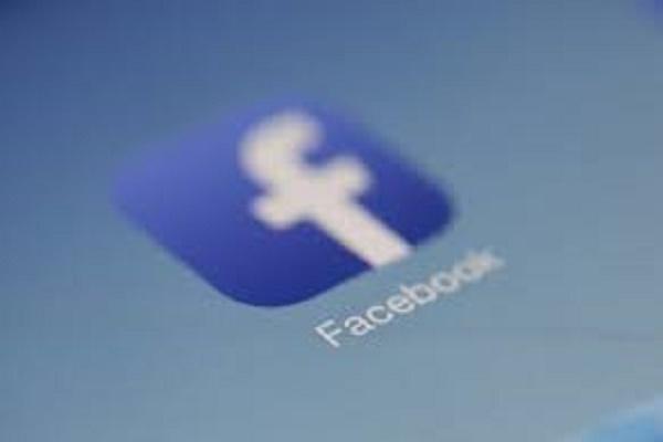 فيسبوك تزيل الصفحة الرئيسية لجيش ميانمار