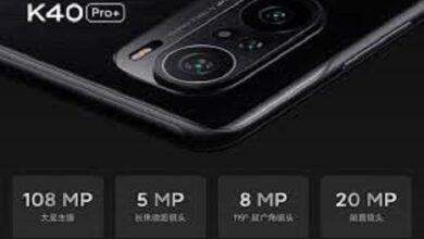 Photo of شاومي تعلن عن هواتف Redmi K40 Pro