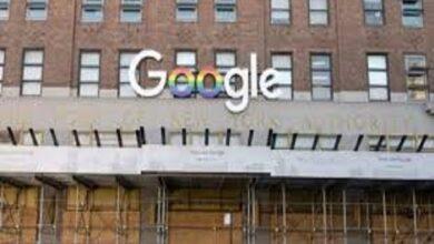 Photo of جوجل تعلن عن ميزات جديدة لمنتجاتها التعليمية
