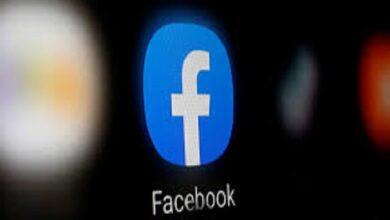 Photo of فيسبوك تعقد صفقة مع أستراليا وتعيد صفحات الأخبار