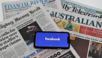 Photo of فيسبوك تحظر الأخبار في أستراليا