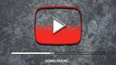 Photo of كيفية تحميل فيديوهات من اليوتيوب مجاناً