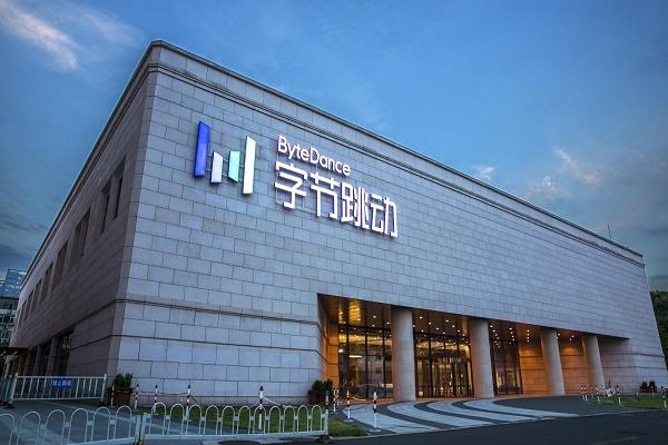 شركة ByteDance الصينية تسعى لتعزيز أعمالها في قطاع أشباه الموصلات من خلال تعيين موظفين جدد