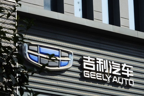 Zeekr للسيارات الكهربائية من Geely تستهدف تيسلا