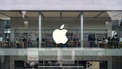 Photo of شركة فرنسية تتقدم بشكوى تتهم فيها Apple بانتهاك الخصوصية