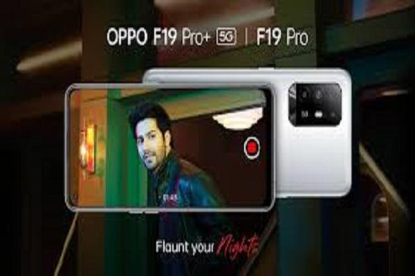 أوبو تعلن عن هاتفي F19 Pro و +F19 Pro