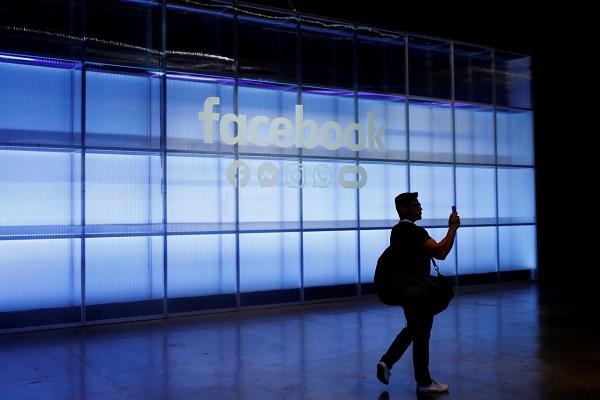 قرار جديد من فيسبوك لتدقيق المنشورات المتداولة حول لقاحات كوفيد-19
