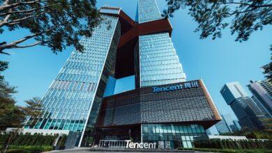 Photo of شركة Tencent Cloud الصينية تدشن مركزا لبيانات الإنترنت في البحرين
