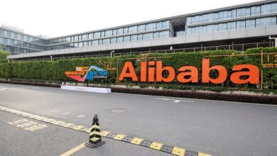 Photo of الصين تطلب من Alibaba و10 شركات تكنولوجيا أخرى إجراء تقييمات أمنية ذاتية