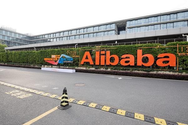 الصين تطلب من Alibaba و10 شركات تكنولوجيا أخرى إجراء تقييمات أمنية ذاتية