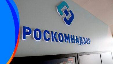Photo of العقاب الروسي لموقع تويتر مستمر .. تمديد إبطاء سرعة الموقع