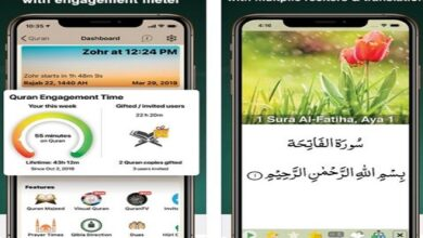 Photo of تطبيق القرءان الكريم الشامل مع التلاوات والتفاسير وكل ما تحتاجه!