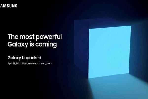 سامسونج تشوق لأقوى جهاز Galaxy