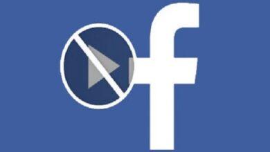 Photo of إيقاف التشغيل التلقائي للفيديو في الفيسبوك