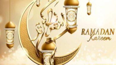 Photo of فيسبوك تحتفل بشهر رمضان عبر ميزات جديدة
