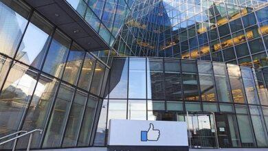 Photo of لجنة التجارة الفيدرالية تُطالب فيسبوك ببيع أصولها في واتساب وانستغرام