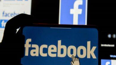 Photo of تسريب بيانات أكثر من 500 مليون مستخدم لـ فيسبوك