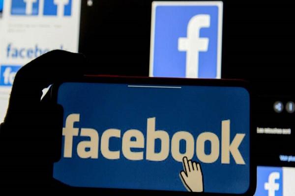 تسريب بيانات أكثر من 500 مليون مستخدم لـ فيسبوك