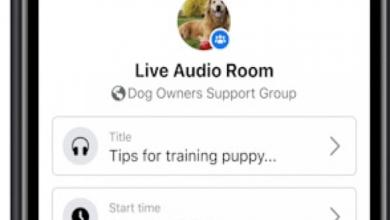 Photo of فيسبوك ينافس كلوب هاوس بإطلاق ميزة Live Audio