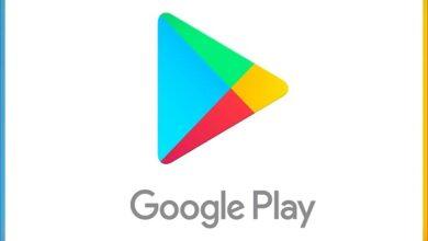 Photo of أهم ألعاب أندرويد في متجر جوجل بلاي