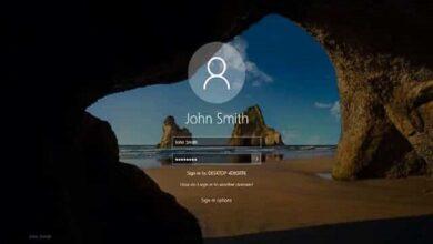 Photo of إزالة كلمة مرور تسجيل الدخول في ويندوز 10