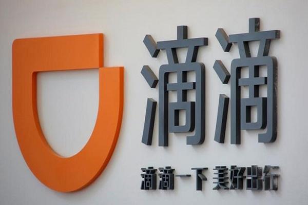 من أكبر الرابحين من تعويضات ديدي الصينية البالغة 3 مليارات دولار؟