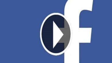 Photo of كيفية حفظ مقاطع الفيديو في فيسبوك لمشاهدتها لاحقًا