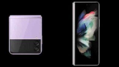 Photo of تسريب يوضح أجهزة Galaxy Unpacked من سامسونج